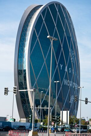 december 21: UAE, ABU DHABI - DECEMBER 21: View of Aldar headquarters building in Abu Dhabi, UAE on December 21, 2014