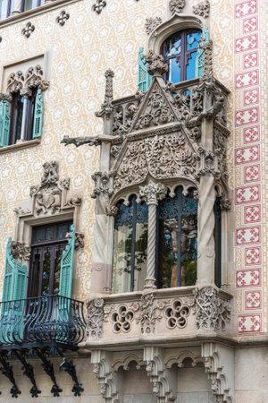 SPAIN, BARCELONA - SEPTEMBER 12: the facade of the house Casa Battlo in Barcelona, Spain on September 12, 2015