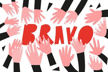 Hände klatschen, Applaus - einfache Vektor-Illustration Cartoon
