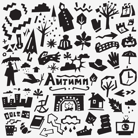 fall leaves: Autumn doodles set Illustration