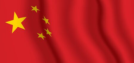 Vector flag of China. Peoples Republic of China waving flag background. 向量圖像