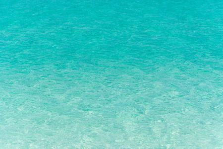 ocean and sea: Blue ripple water wave in sea ocean.