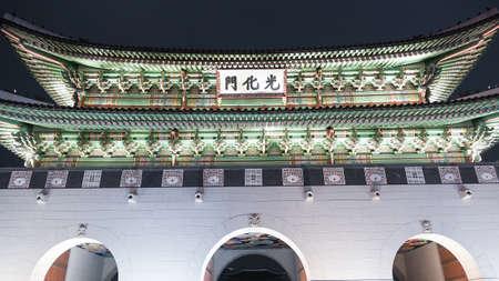 gyeongbokgung: Beautiful Architecture in Gyeongbokgung Palace at Seoul city Korea