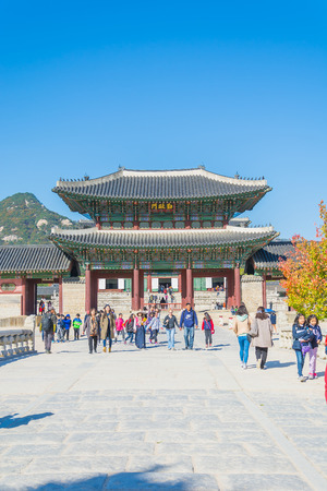 importance: SEOUL, KOREA - October 30, 2015: Gyeongbokgung Palace, place of historical importance and popular tourist attraction.