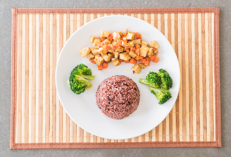 lowfat: Stir Fried Tofu and Carrot with Berry Rice - low-fat food Stock Photo