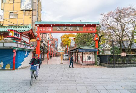 dori: Toyko, Japan - 16 November 2016: Tourists walk on Nakamise Dori in Sensoji shrine. Sensoji temple - Tokyo, Japan Editorial