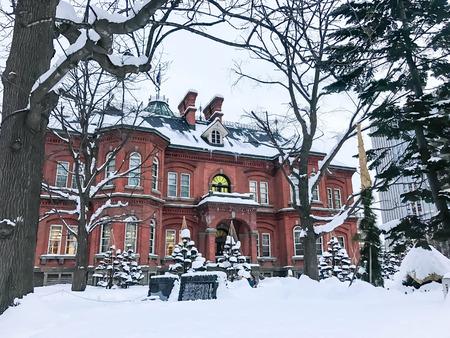 oficina antigua: Former Hokkaido Government Office in Sapporo, Japan Editorial