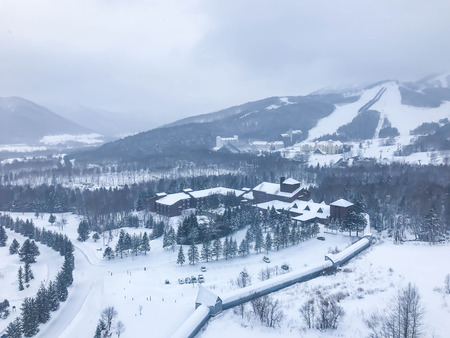 Niseko city view with snow ,Hokkaido Japan