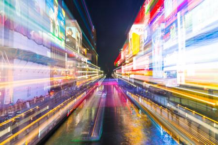 OSAKA, JAPAN - NOV 19 2016: Group of the people walking to shopping at the Osaka night market at Osaka city, Japan