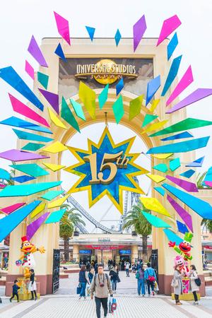 sesame street: OSAKA, JAPAN - NOV 21 2016 : Main Entrance with 15 Years Anniversary Celebration of Universal Studio Japan (USJ)