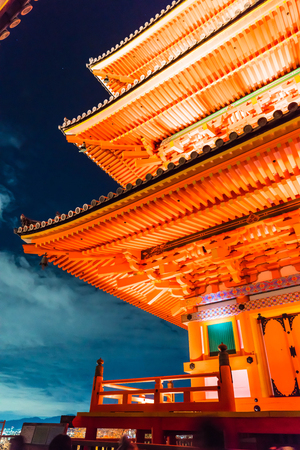 shinto: Beautiful Architecture in Kiyomizu-dera Temple Kyoto, Japan at night Stock Photo