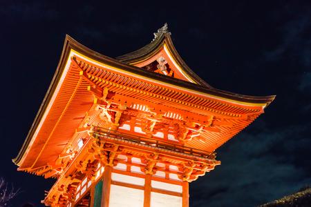 Beautiful Architecture in Kiyomizu-dera Temple Kyoto, Japan at night Stock Photo