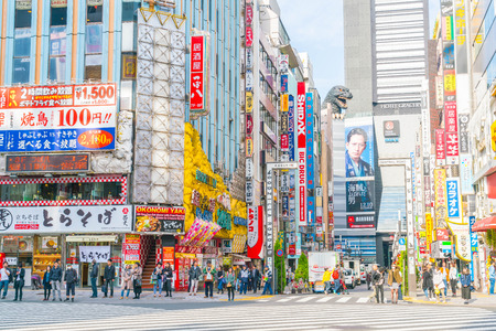 dori: TOKYO ,JAPAN -  2016 Nov 17 :  Shinjuku is one of Tokyos business districts with many international corporate headquarters located here. It is also a famous entertainment area , Nov 17, 2016 in Tokyo Japan