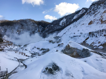 dani: Jigokudani, known in English as Hell Valley is the source of hot springs for many local Onsen Spas in Noboribetsu, Hokkaido, Japan.