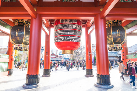 dori: TOKYO-NOV 28: Crowded people at Buddhist Temple Sensoji on November 28, 2016 in Tokyo, Japan. The Sensoji temple in Asakusa area is the oldest temple in Tokyo.