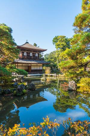 Beautiful Architecture at Silver Pavillion Ginkakuji temple in Kyoto, Japan. Editöryel