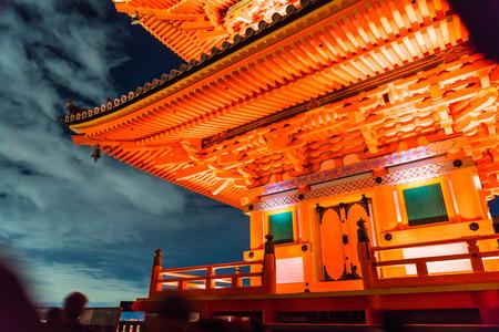 shinto: Beautiful Architecture in Kiyomizu-dera Temple Kyoto, Japan at night Editorial