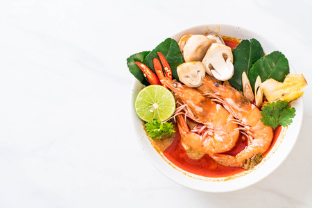 Tom Yum Goong Spicy Sour Soup - Thai food style Stock Photo - 96030868