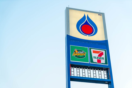 Samuthsakorn, Thailand - Feb 13, 2018: PTT petrol station sign, PTT PUBLIC COMPANY LIMITED is The big petrol station in Thailand