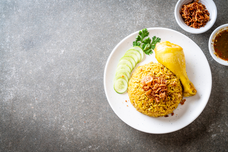 Yellow rice with chicken