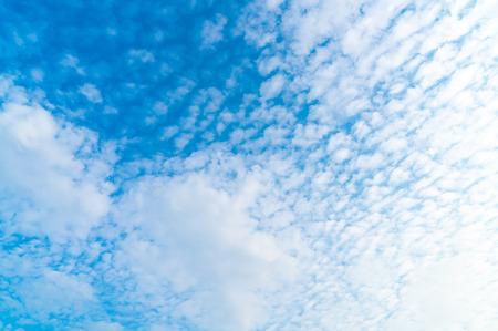 Beautiful clouds on blue sky Reklamní fotografie