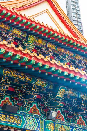 Sik Sik Yuen temple in Hong Kong