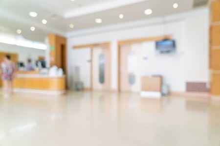 Flou abstrait et défocalisation à l'hôpital