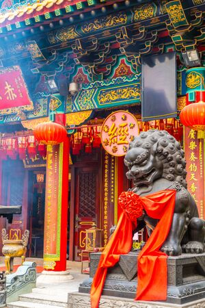 Sik Sik Yuen temple (also called Wong Tai Sin temple) in Hong Kong Imagens