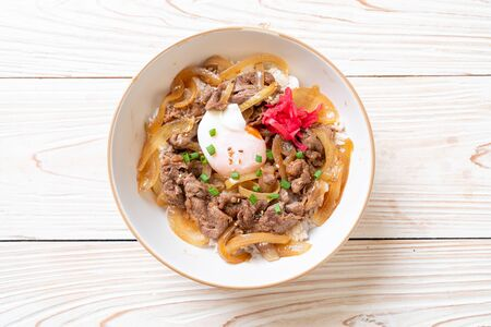 beef sliced on topped rice with egg - Japanese food style Stock fotó