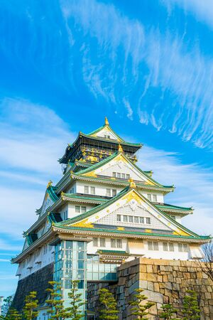 Beautiful Architecture at Osaka Castle in Osaka, Japan.