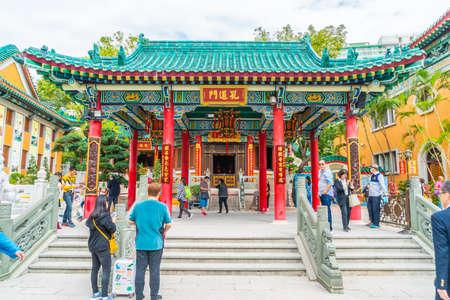 Kowloon, Hong Kong - FEB 22, 2019 : Wong Tai Sin Temple, famous temple in Hong Kong, Landmark.