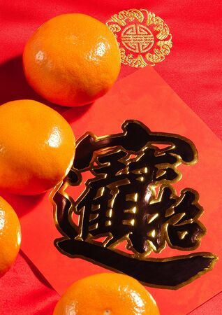 stock vista: Oranges on paper with Chinese script