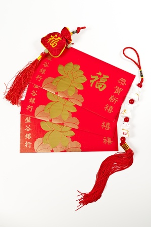 Chinese New Year money envelope photo
