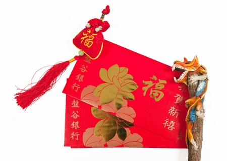 New Year envelope with money bag and dragon