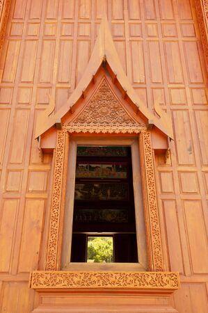 Windows de teca Bankok moderna Foto de archivo