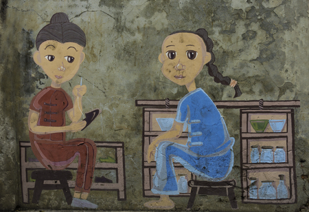 children painting: Painting chinese children on the wall