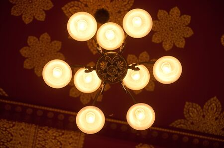 Lamps on ceiling  photo