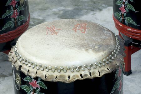 Drum from China  photo