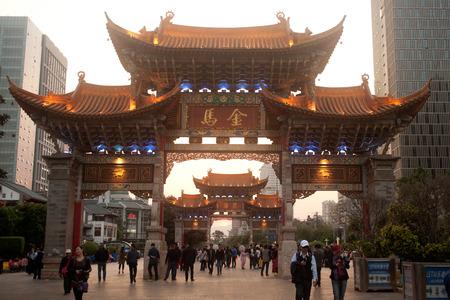kunming:  Jinma Biji Historic site in Kunming city,Yunnan province,China