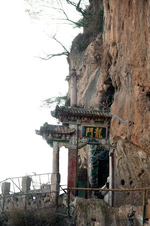 kunming: Kunming Dragon Gate
