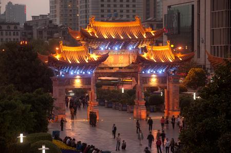 kunming: Night scene Jinma Biji Historic site in Kunming city,Yunnan province,China  Editorial