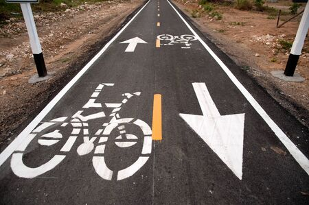bike lane: Bike Lane only in Thailand.