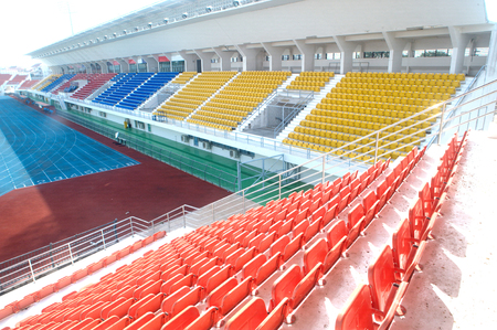 General view of Stadium . Stock Photo