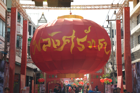 cerebrate: The largest red Chinese lanterns hanging show for Chinese New Year Festival in Thailand. Editorial