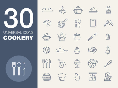 bast: cookery kitchen icon bast set. best illustrations in a modern style