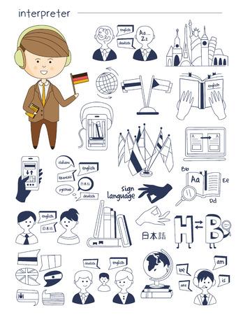 interpreter: Interpreter, linguist, teacher, tutor Doodle style icons big set vector illustration