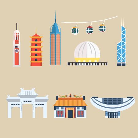 Modern Chinese Buildings, Hong Kong travel elements. Vector Illustration Collection Illustration