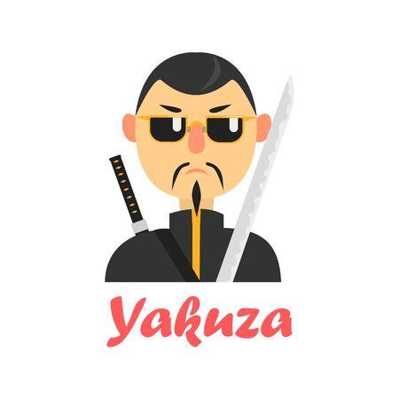 白の背景にテキストの Japaneese ヤクザ漫画スタイル フラット ベクトル図