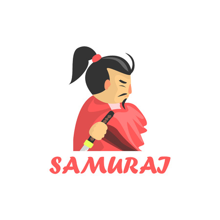 characterizing: Samurai Cartoon Style Flat Vector Illustration On White Background With Text