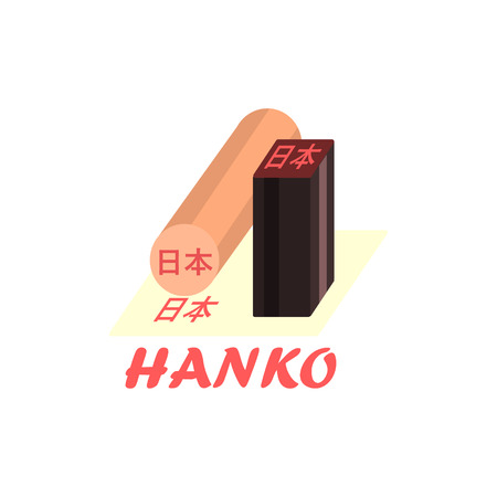 characterizing: Hanko Cartoon Style Flat Vector Illustration On White Background With Text Illustration